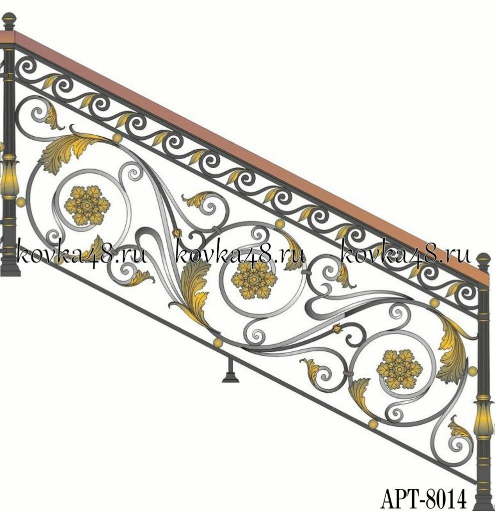 Дизайн ограждений лестниц что это такое